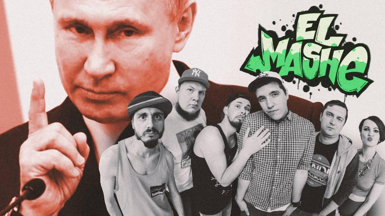 De battle van het Kremlin: Poetin vs rappers